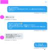 熊本に出張セックス1