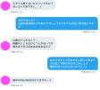 熊本に出張セックス3