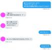 熊本に出張セックス4