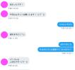 熊本に出張セックス5