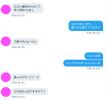 熊本に出張セックス6