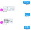 熊本に出張セックス7