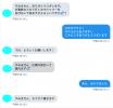 熊本でセフレとDMやり取り2人目5