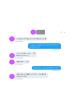 ツイッターでクンニを要求してきた女性をセフレにするまでのやり取り1