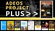 アデオスプロジェクトPlus